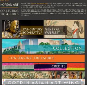 Harn Museum, Online Exhibit: Korean Art Collecting Treasures