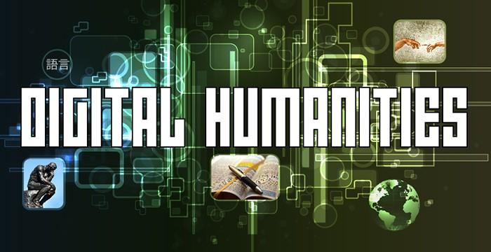 University of Miami, Digital Humanities Lecture Series